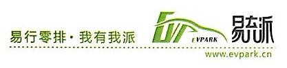 广州天朗电动汽车租赁有限公司 最新采购和商业信息