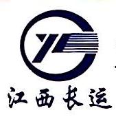 江西鹰潭长运有限公司 最新采购和商业信息