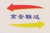 北京京安联达停车管理有限公司 最新采购和商业信息