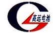 湖南高远电池有限公司 最新采购和商业信息