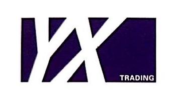 厦门元新贸易有限公司 最新采购和商业信息