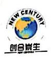 江西创合崇生环境科技有限公司