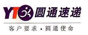 江苏省圆通速递有限公司 最新采购和商业信息