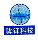 广东骅锋科技股份有限公司 最新采购和商业信息