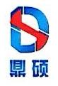 保定鼎硕机床制造有限公司 最新采购和商业信息