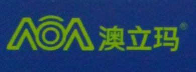 广东顺德澳立玛光电科技有限公司 最新采购和商业信息