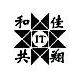 辽宁和佳共翔计算机有限公司 最新采购和商业信息
