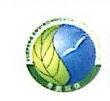 广州市粤鹏环保技术有限公司 最新采购和商业信息