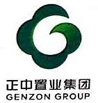 正中投资集团有限公司 最新采购和商业信息