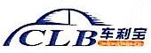 山西格林科技有限公司 最新采购和商业信息
