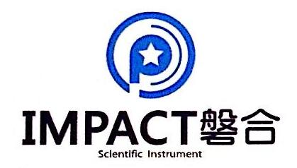 上海磐合科学仪器股份有限公司 最新采购和商业信息
