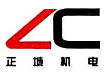 杭州正城机电设备有限公司 最新采购和商业信息