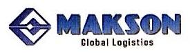 上海迈胜国际物流有限公司 最新采购和商业信息