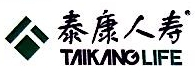 泰康人寿保险股份有限公司湛江中心支公司