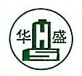 广州市华盛贸易有限公司 最新采购和商业信息