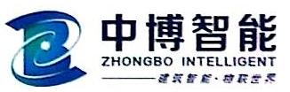 浙江中博信息工程有限公司 最新采购和商业信息