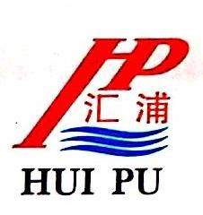 广州汇浦饲料有限公司