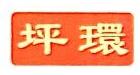 深圳市坪山坪环股份合作公司 最新采购和商业信息