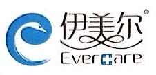 北京伊美尔整形美容医院连锁管理有限公司 最新采购和商业信息