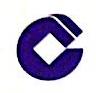 中国建设银行股份有限公司衢州荷花支行 最新采购和商业信息