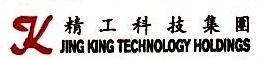 四川精工伟达科技有限公司 最新采购和商业信息