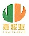 深圳市嘉骏业投资有限公司