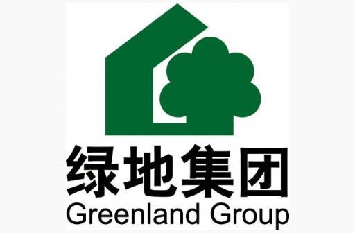 绿地控股集团有限公司 最新采购和商业信息