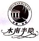 杭州中创文化艺术发展有限公司 最新采购和商业信息