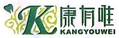 广州市康有唯食品科技有限公司 最新采购和商业信息