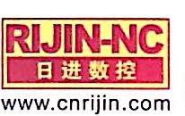 浙江日进数控刀具有限公司 最新采购和商业信息