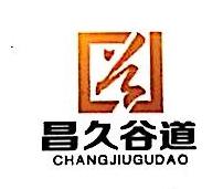 九江市昌久谷道农资连锁有限公司 最新采购和商业信息