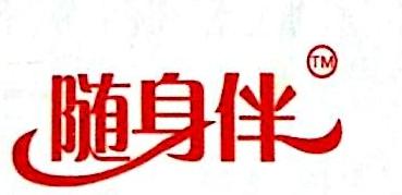 杭州随身伴信息技术有限公司 最新采购和商业信息
