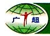 湖南广阔天地科技有限公司 最新采购和商业信息