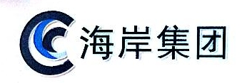 深圳市海岸融通投资有限公司 最新采购和商业信息
