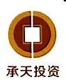 湖南承天投资有限公司 最新采购和商业信息