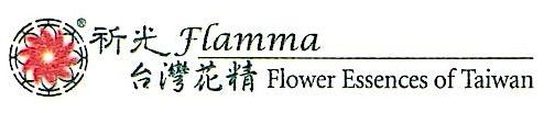 雍印国际贸易(上海)有限公司 最新采购和商业信息