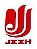 江西新华发行集团有限公司文教用品分公司 最新采购和商业信息
