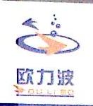 张家港欧力波洗净科技有限公司 最新采购和商业信息
