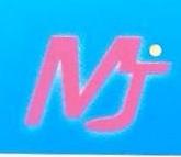 杭州明捷机械有限公司 最新采购和商业信息