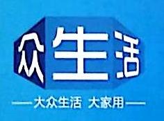 温州市坤汉贸易有限公司 最新采购和商业信息