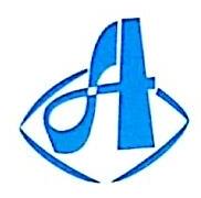 安徽省金水工程咨询有限责任公司 最新采购和商业信息