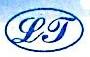 南通隆泰船舶管理有限公司 最新采购和商业信息