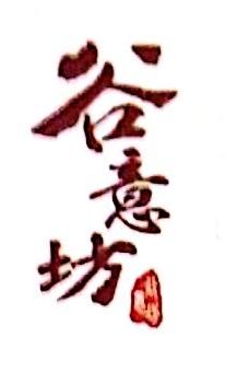 郑州市谷意坊食品有限公司 最新采购和商业信息