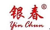 绍兴县锦乐纺织品有限公司 最新采购和商业信息