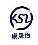 江苏康晟怡贸易有限公司 最新采购和商业信息