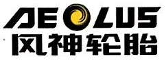 沈阳风神商贸有限公司 最新采购和商业信息