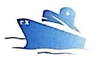 英德市诚信航运有限公司 最新采购和商业信息