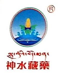 西藏雄巴拉曲神水藏药有限公司 最新采购和商业信息
