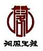 东莞市湘阁里辣餐饮管理有限公司 最新采购和商业信息