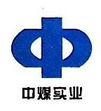 江西省中煤实业有限公司 最新采购和商业信息